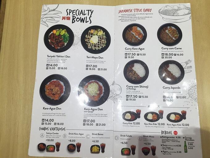 brasil-sukiya-menu2
