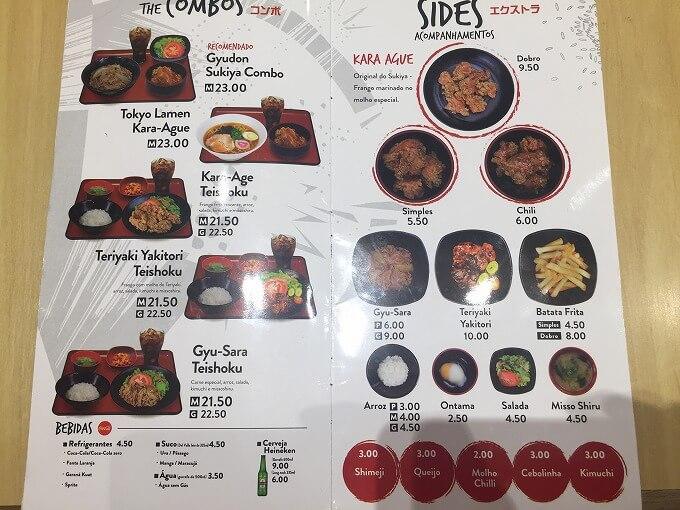 brasil-sukiya-menu6
