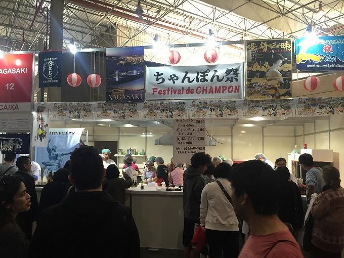 各都道府県の郷土料理を食べることができます。