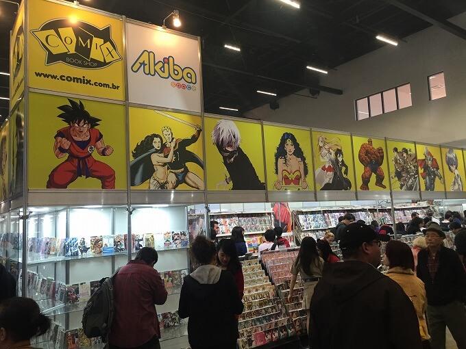 manga-brazil