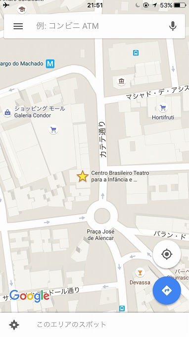 googlemaps7