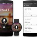 オフライン翻訳アプリ Translatorは海外旅行に必携の便利ツール