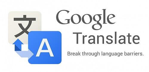 transator