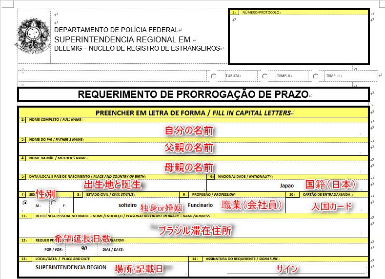2016-08-24_18h42_09