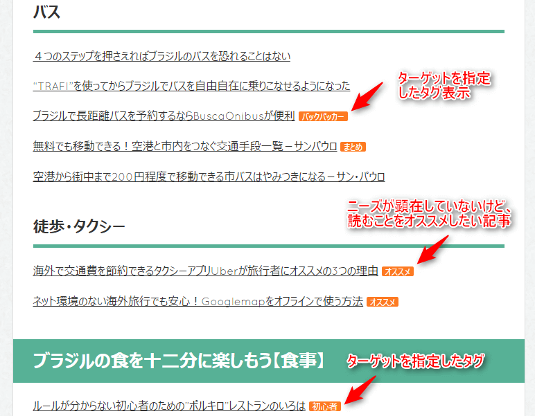 2016-08-29_13h42_41