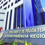 ブラジル観光ビザの延長・更新の手続き概要