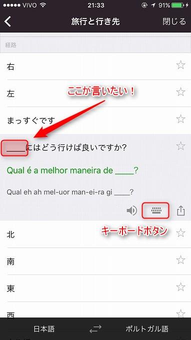 translator8