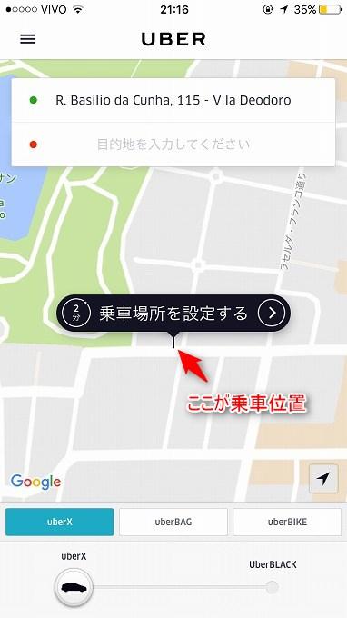 uber7-1