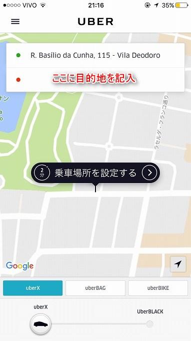 uber7-2