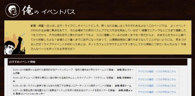 2016-09-23_20h51_13