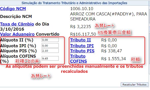 2016-10-03_18h51_21