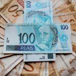 日本/ブラジル×銀行/空港/市中でレアルを少ない手数料で両替する