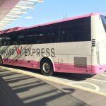 【体験】格安バス会社WILLER EXPRESSを利用して福島まで行ってみた