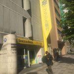 五反田でブラジル銀行で口座開設!3つのメリットと手続き方法を解説