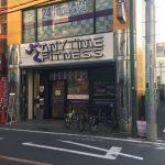 ジム初心者でもエニタイムフィットネスは楽しめる!世田谷・千歳烏山店レビュー