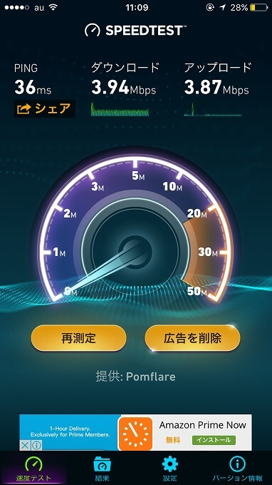 wimax-low-speed