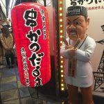 体験者が考える東京‐大阪間移動の値段と快適さのバランス【新幹線/飛行機/バス】