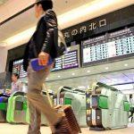 海外から新幹線は予約できるのか。オンライン予約サイト別にまとめてみた。