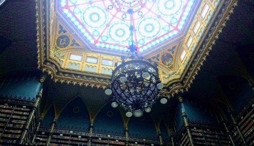 【幻想図書館】リオデジャネイロの王立図書館