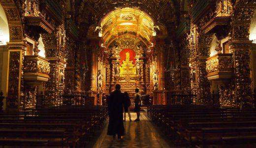 金ピカの内装は必見!サンベント修道院【Mosteiro de São Bento】