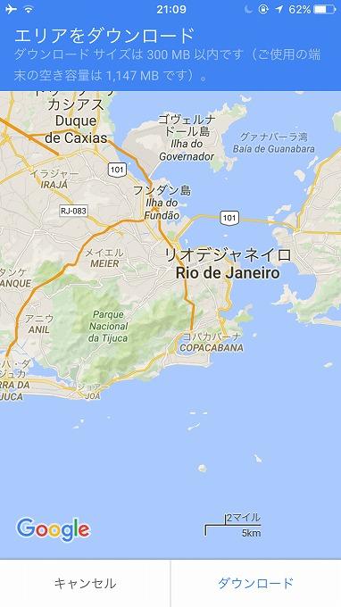 googlemap4