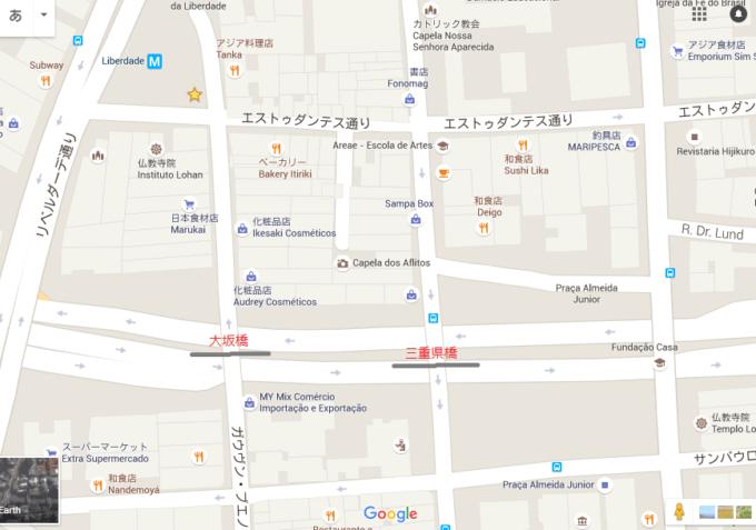 oosakabashimiekenbashi