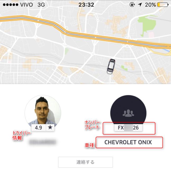 uber3-1