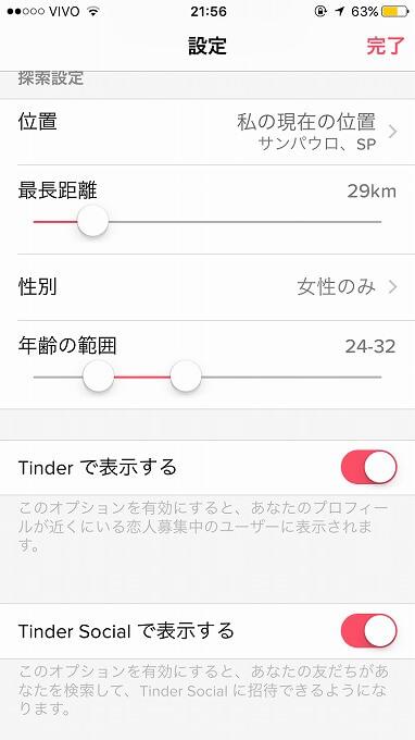 tinder11