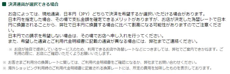2016-10-03_21h12_38