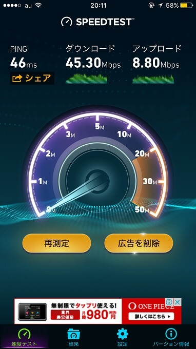 wimax-standard-speed
